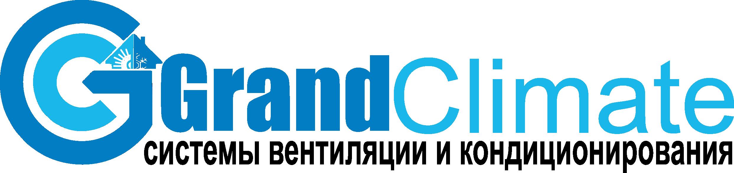 ГрандКлимат